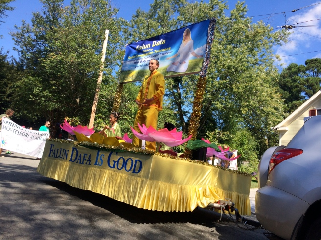 Falun Dafa...which I don't know anything about.