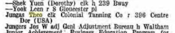 City Directory for Boston, 1952. Source: Ancestry.com